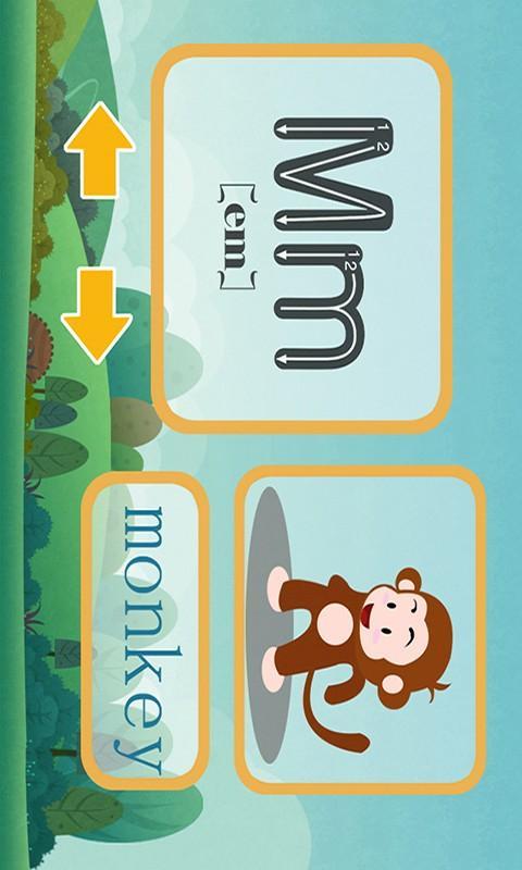 儿童教育英语游戏软件官方下载