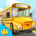 儿童巴士车 1.0.2