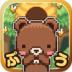 小熊噗太 1.0