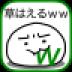 种草ww 1.0.5