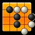 经典围棋 1.16