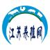 江苏养殖网