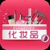 化妆品招商平台
