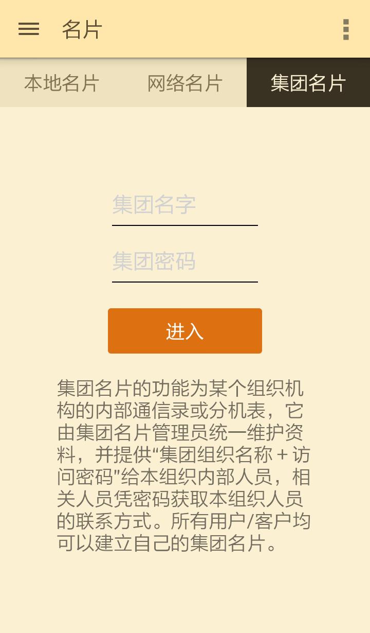 BOBO名片