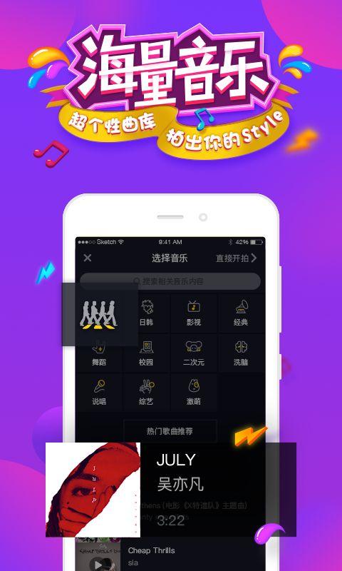 视频_抖音小视频APP_抖音小视频软件免费_抖音小视频1.2.0.121-华军软件园