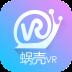 蜗壳VR 1.0.1