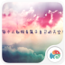 我的天空-梦象动态壁纸 1.4.13