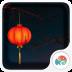 3D红灯笼-梦象动态壁纸 1.3.5