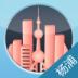 杨浦市民云 4.1.0