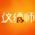 纹绣师 1.6.0
