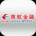 东航金融 5.53