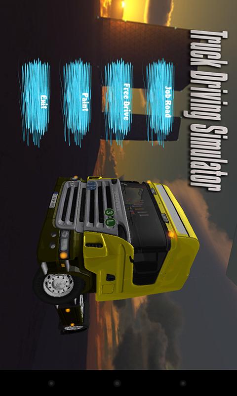 超级大货车游戏