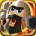 卡战:英雄时代 2.4