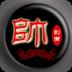 中国象棋对弈 3.1.3