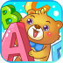 儿童游戏学字母...