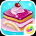 快乐蛋糕店1.2