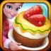 蛋糕小屋1.4.05.0