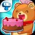 宝宝的蛋糕小屋14.07.00