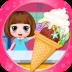 宝宝制作冰淇淋1