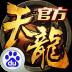 天龙3D 1.368.0.0