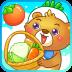 儿童游戏认蔬菜2.3