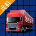 货柜快车-司机端 1.2.25