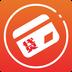 信用卡贷款 3.0.1