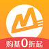 招商基金 3.3.2