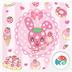 草莓兔-梦象动态壁纸 1.3.11