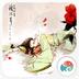 情花葬-梦象动态壁纸 1.2.6