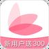 鲜花中国 1.1.17