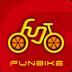 funbike单车 1.1.3