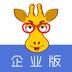 汇博企业版 2.1