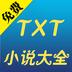 TXT小说大全 1.5.02.22371