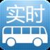 苏州公交电子站牌 2.71