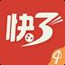 江苏快3 1.3.2