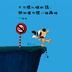 刀刀狗-生活-秀主题锁屏