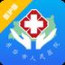 东台人民医院 1.0.8