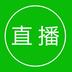 微微美女直播5.3.6