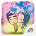 浪漫的吻-梦象动态壁纸 1.2.7