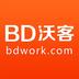 BD沃客 1.2.3