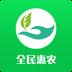 银商全民惠农 1.3.0