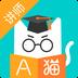 A猫学堂-讲师端 1.1.1