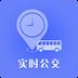 哈密实时公交APP下载_哈密实时公交软件下载_哈密实时公交1.0.0 ... ...