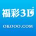 福彩3D 10.2.7