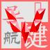 五菱一键导航 1.1.15