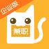兼职猫同城招聘网 1.7.0