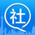 上海社保公积金...