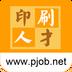 中国印刷人才网 1.0.1.1