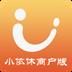 小依休商户版 1.0.6